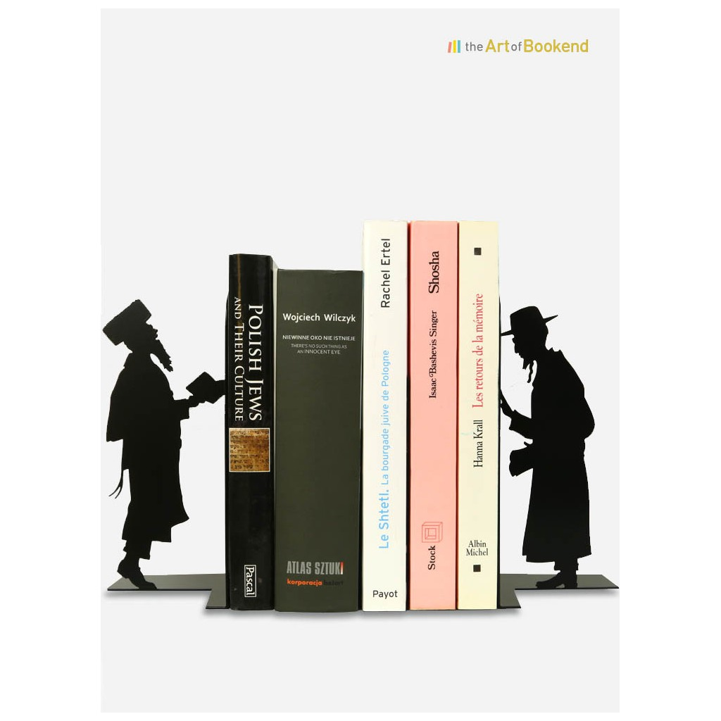 Set of bookends Judaica featuring an orthodox and a hasidic jews. Metal laser cut creation. Height 19 cm