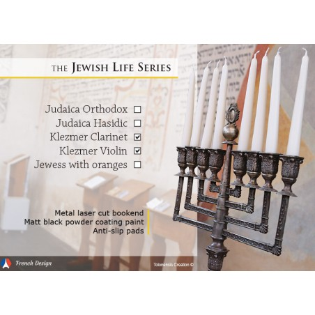 The Jewish Life Klezmer Series - Violin and Clarinet Jewish musicians. Design Jacques Lahitte © the Art of Bookend